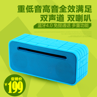 Dimethoate B7500 Wireless Bluetooth Speaker 4.0 pairs of speakers subwoofer computer TF card mobile phone big sound