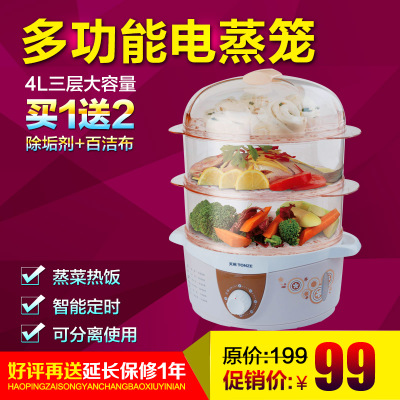 Tonze / Skyline DZG-40A 40AD electric steamer steamed buns steamed buns multifunction steamer