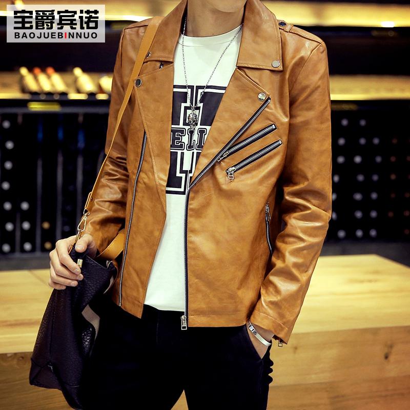 宝爵宾诺秋装新款男士立领皮衣男装韩版修身拉链外套青年机车服潮