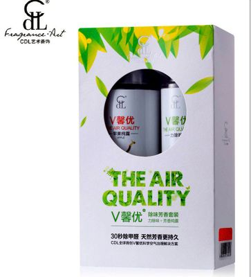 CDL air fresheners V Hope superior air purification kit car formaldehyde scavenger car deodorant