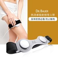 巴奥医生 射频美人机配件 美体瘦身 美容仪器家用导入带