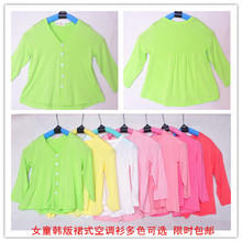 Thin summer air conditioning unlined upper garment of the girls with pure cotton baby girls han edition long-sleeved cardigan with a thin coat candy color is prevented bask in clothes