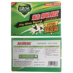 苍蝇药灭蝇绿叶粘蝇纸板粘蝇板苍蝇贴粘蝇贴粘蝇彩带引诱20片