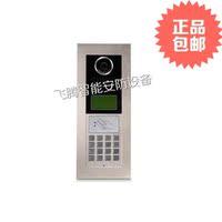 (厂家直销)正品誉诚楼宇对讲可视门铃编码主机D2-1壳AD281C特价