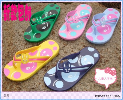 Children flip flops boys and girls in the child home slippers thong sandals casual shoes garden shoes summer