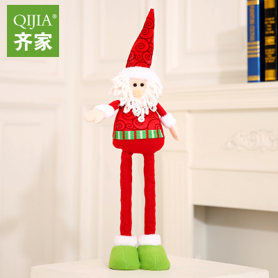 Qijia 65cm retractable old Santa Claus Christmas decorations Christmas scene layout