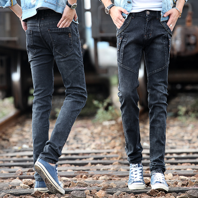 Blue Dengwei Ni Dongkuan men's jeans male Korean Slim Men tide thick stretch pants feet long