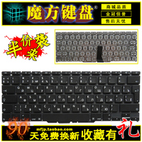 RU 苹果 MacBook Air A1370 A1465 MC505 MC506 MC968 MC969 键盘