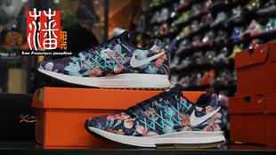 NIKE AIR ZOOM PEGASUS 32 PHOTOSYNTHESIS 男子跑步鞋724380-401