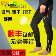 Female trousers male in the spring and autumn air cycling mountain bike riding suit cycling equipment ROCKBROS cycling shorts
