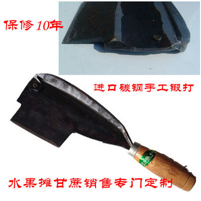 Imported fruit stand forged carbon steel handmade custom overweight paring knife planer cane fruit stand two special 8