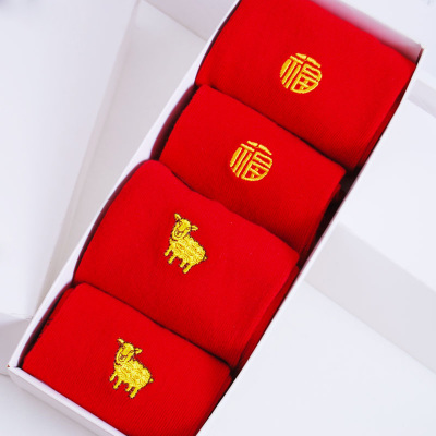 Econo Li soft four double gift box red wedding natal socks lovers Ram Red Sox stepped villain