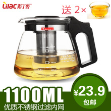The lilacs authentic large Heat-resistant glass teapot tea filter teapot flower pot kung fu tea bag mail