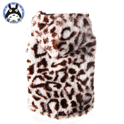 Pet leopard dog days still thick coral velvet padded clothes fall and winter clothes pet clothes Teddy VIP Bichon