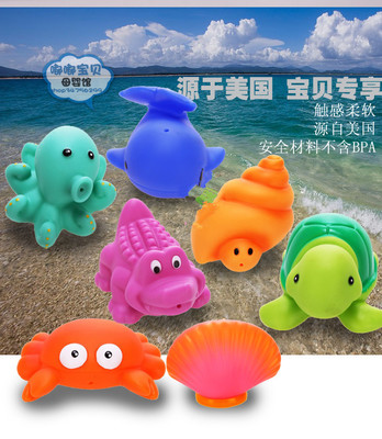 Bathing water baby baby toys imported materials infants and young children swimming bath toys genuine export without