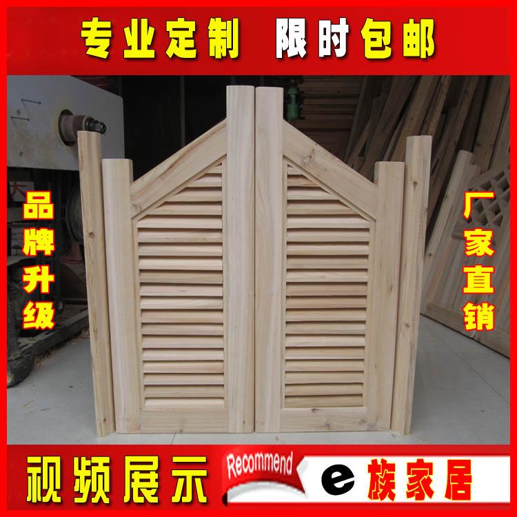 Межкомнатная дверь E family home  M007B