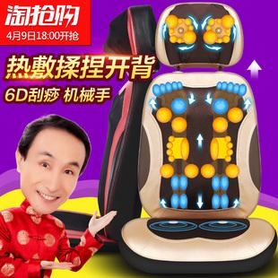 璐瑶多功能按摩器颈部腰部背部家用按摩垫全身按摩靠垫椅垫按摩枕