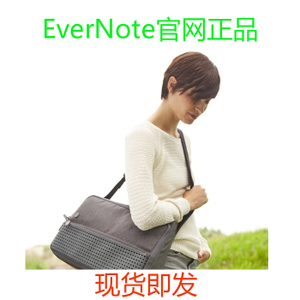 Evernote abrAsus Triangle Commuter Bag 单肩三角电脑背包