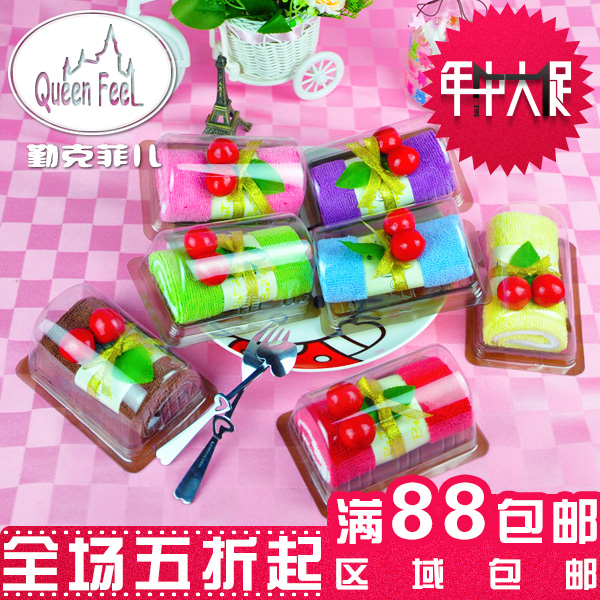 Activities To Celebrate The National Day Birthday Gift Wedding Salute Cake Towel Creative Gifts Wholesale Boxed Loading Zoom
