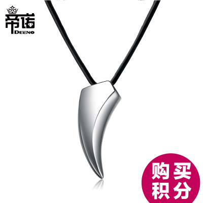 Men's titanium steel necklace pendant necklace Spike Korean tidal men domineering personality Fashion Accessories Jewellery shipping