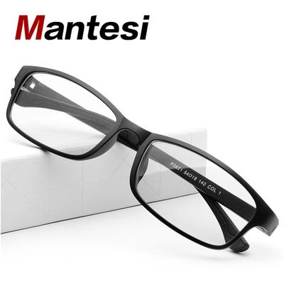 曼特斯眼镜质量好不好,曼特斯太阳镜质量怎么样