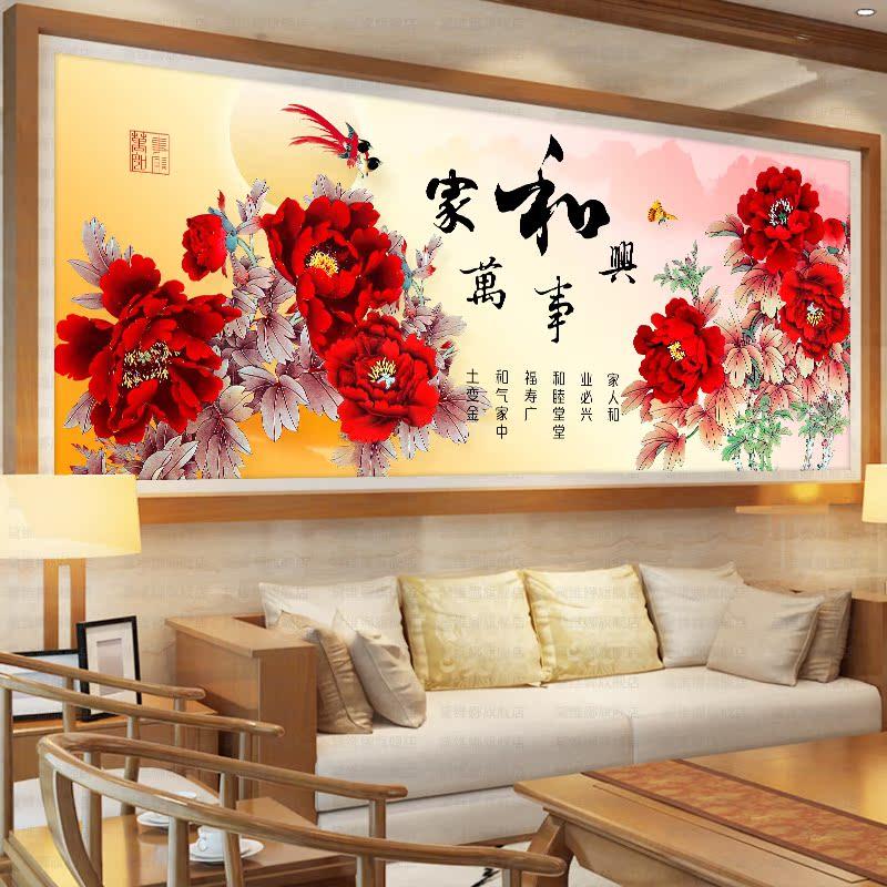 3d十字绣鱼福图_卧室1.5十字绣家和万事兴新款客厅大幅szx3D牡丹花十字绣花开富贵