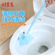 好贤慧马桶刷 马桶便池清洁刷子 塑料长柄双头洁厕卫生间清洗刷子