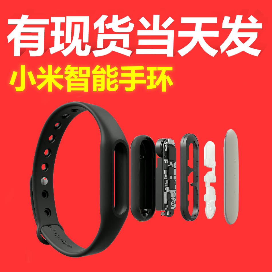 Spot MIUI /millet millet millet bracelet 4 Unlock the sport wristband Bluetooth smart phone smart