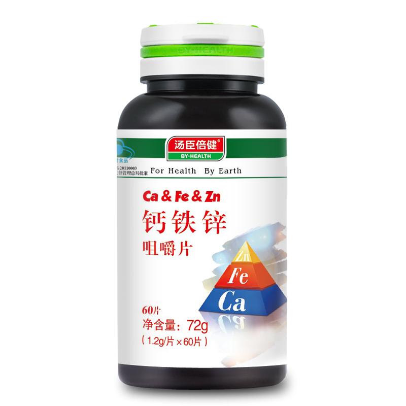 【8.11白菜价】福利,淘宝天猫白菜价商品汇总