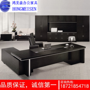 Shanghai simple fashion boss boss Executive Desk Office furniture desk supervisors table Executive table manufacturers