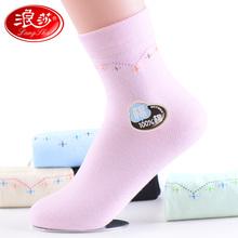 浪莎袜子女士纯棉学生浅口袜船袜夏季超薄款透气韩国低腰夏天短袜图片