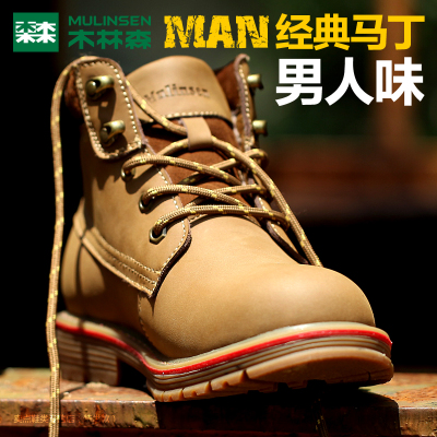 Linsen winter male boots British Lun Mading boots plus velvet padded shoes boots snow boots genuine high-top boots trend boots