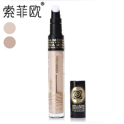 Suofei Ou trimming Foundation Concealer Concealer Stick lip cover dark circles genuine Indian acne freckles point