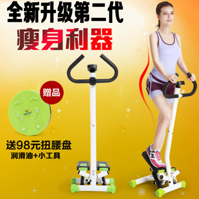 Genuine home double super mute mini multifunction armrest Steppers running fitness equipment foot slimming machine
