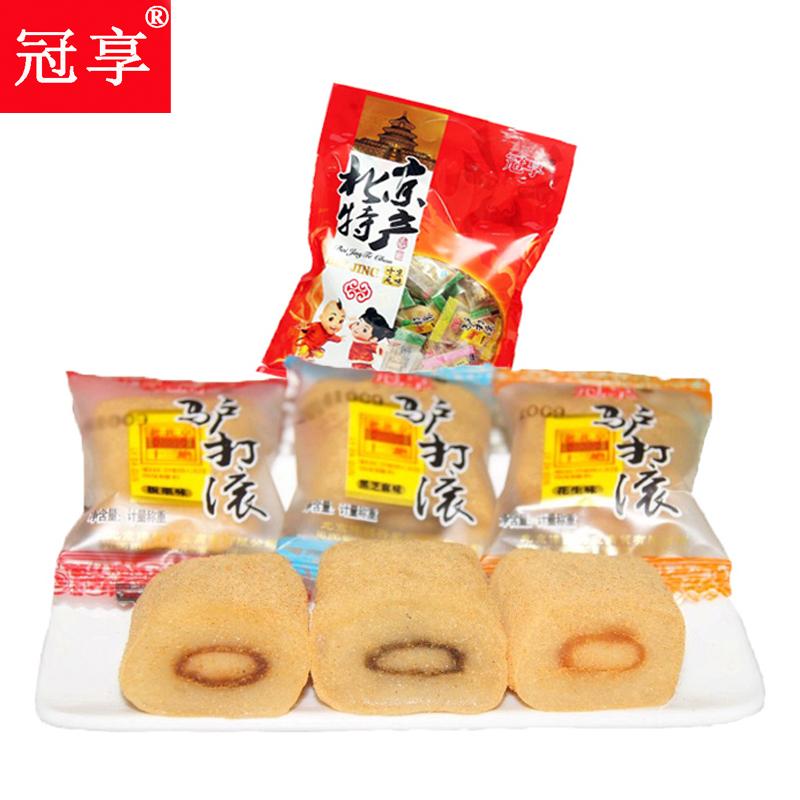 冠享食品 北京特产驴打滚500g混合口味传统糕点特色小吃零食