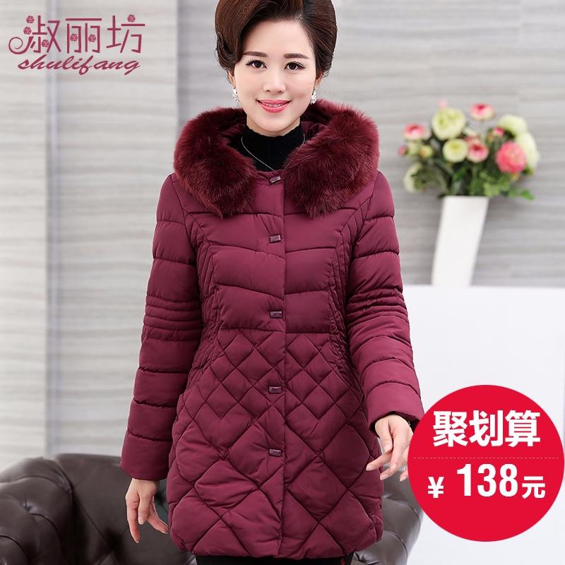 中年女装冬季羽绒棉衣中长款妈妈装棉服外套加厚中年妇女棉衣外套