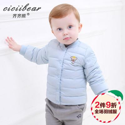 齐齐熊 婴儿秋冬外套0-1-3岁男女宝宝冬季衣服羽绒内胆轻薄羽绒服