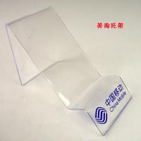 特价批发中国移动手机座手机展示托架批发电池架柜台展示托盘架
