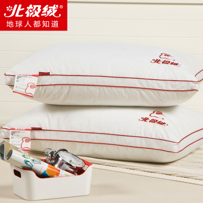 Beiji Rong genuine textile super soft and comfortable pillow-star single pillow cervical health care pillow Specials