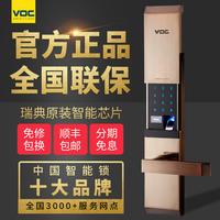 VOC指纹锁T77 智能锁家用指纹锁防猫眼 voc指纹锁密码锁