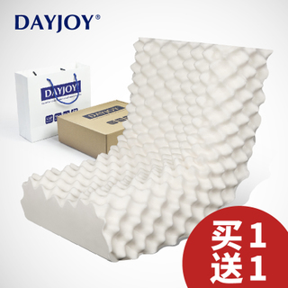 泰国橡胶护颈椎枕头枕芯一对单成人棉儿童学生记忆保健正品乳胶枕