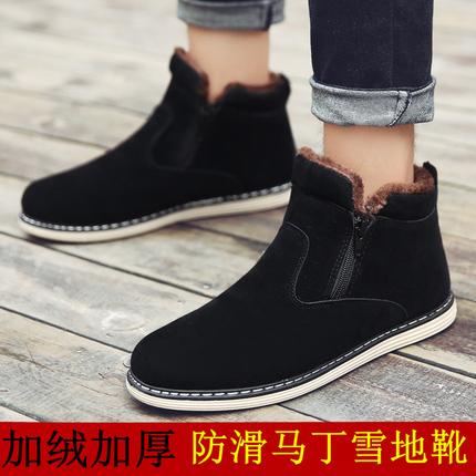 秋冬季棉鞋男加绒男鞋休闲雪地靴男防水保暖马丁靴男棉靴短筒男靴