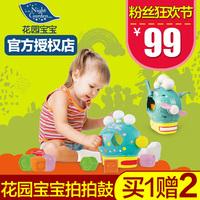花园宝宝飞飞鱼 电动飞飞鱼玩具  儿童声光益智电动鱼玩具