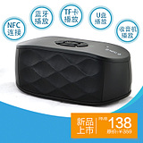 Tsai Q3 outdoor Bluetooth speaker wireless audio portable card mini -car mobile computer subwoofer