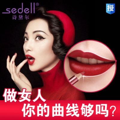 Counter genuine poetry Lonsdale sedell put waterproof lip liner color blooming lasting natural makeup essential