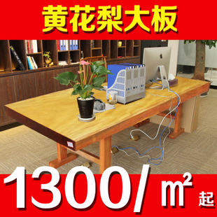 Huanghuali wood slabs of solid wood tea tables table rosewood art case rosewood Desk Office furniture in stock specials