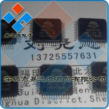 Hot AU6351GL integrated HUB2.0 and SD/MS card reader chip ALCOR sale agent distribution