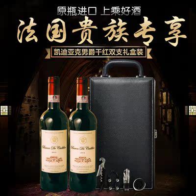 每日壹品 法国原瓶原装进口红酒 欧蒙特干红葡萄酒 整箱送酒具图片