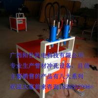 双工位液压冲孔机/液压冲床/不锈钢冲孔机/防盗网冲孔机/冲孔机