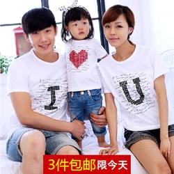 [年末降价了] 纯棉婴儿亲子装夏装2015秋款全家三口上衣家庭短袖T恤秋季母女装